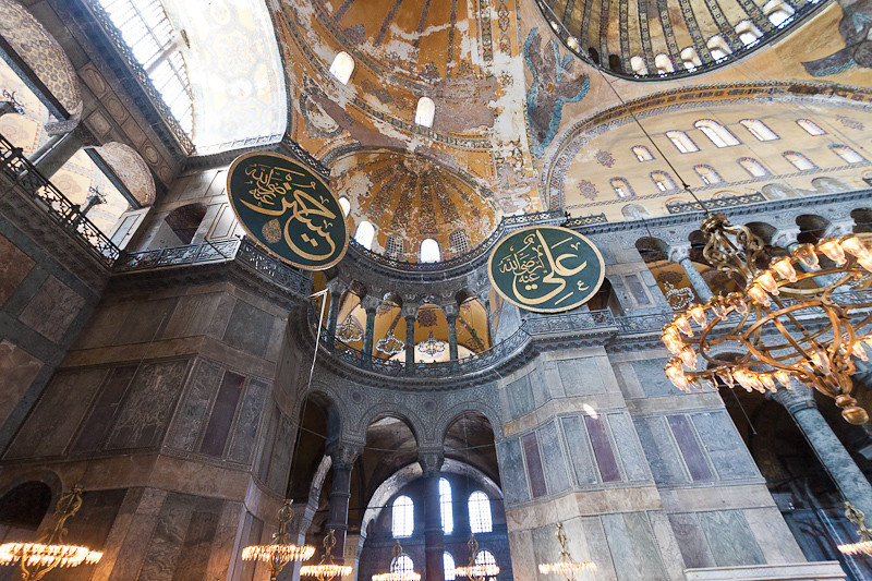 Interior, Hagia Sophia