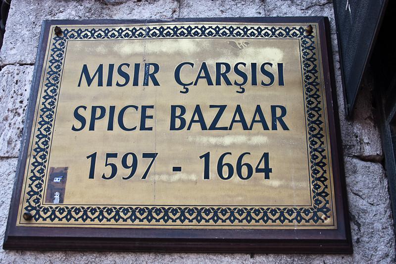 The Spice Market (Bazaar)