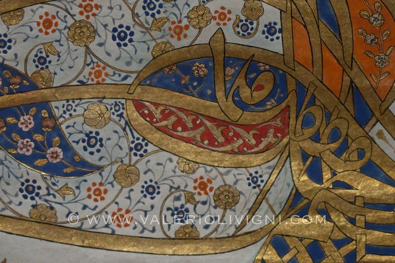 Museum of Turkish & Islamic Art  - Istanbul  (TR)