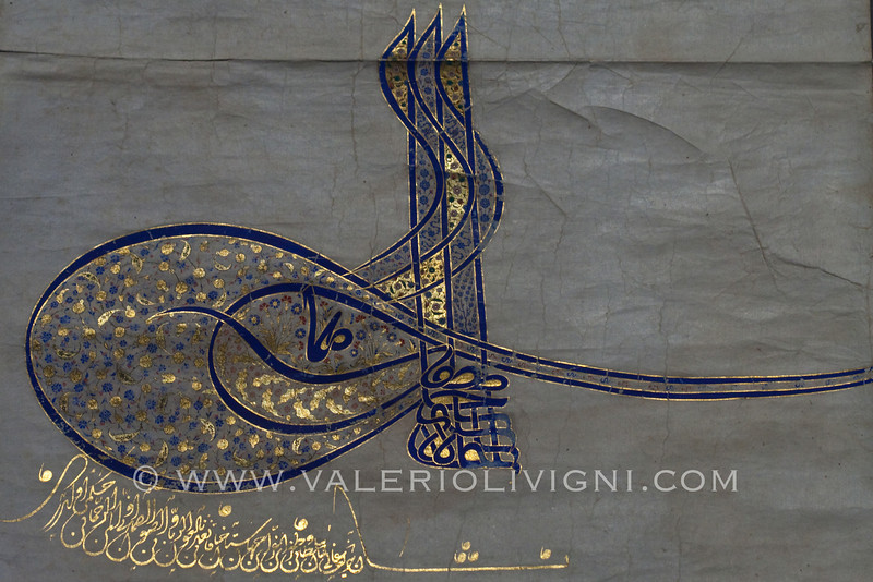 Museum of Turkish & Islamic Art  - Istanbul  (TR)