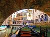Gondola Cruise