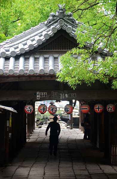 Ishiteji, Matsuyama.