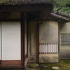 Backside of a tea house at Ritsurin Park in Takamatsu.