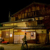 Nighttime scene next to Shirakawa in Gion.
