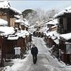 Streets near kiyomizudera