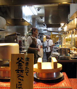 Kyoto - breakfast, lunch or dinner