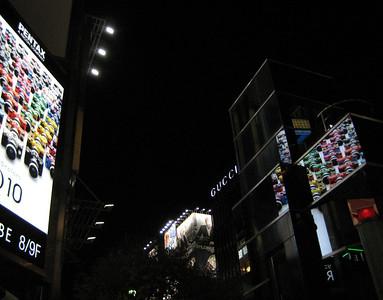 Nighttime in Ginza