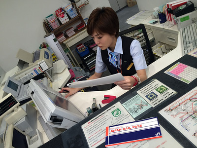Japan Rail Pass - the ticket to ride