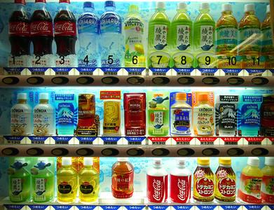 Rainbow refreshment options