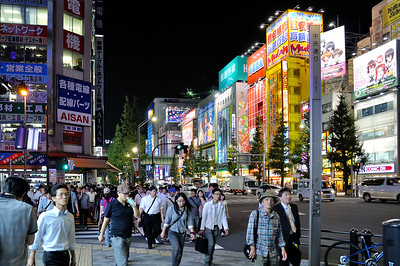Akihabara at night.
