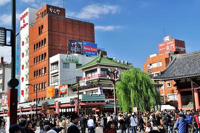 浅草 (Asakusa)