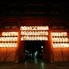 The eery look of Yasaka Shrine at night.