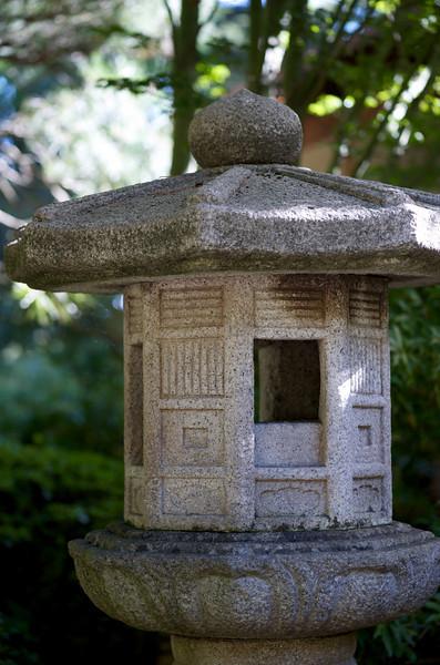Japanese Gardens 7