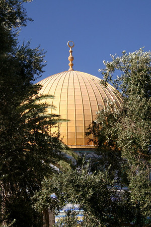 Inner Courtyard view - Dome of the Rock, Jerusalem