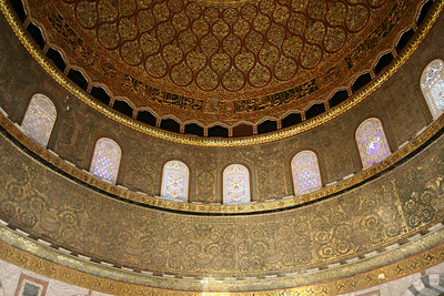 Inner Dome goldwork - Dome of the Rock, Jerusalem