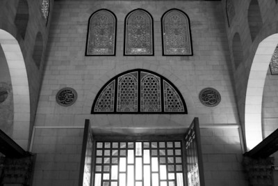 Glasswork above Entrance - Al-Aqsa Mosque, Jerusalem