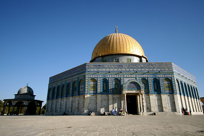 View from Courtyard - Dome of the Rock, Jerusalem