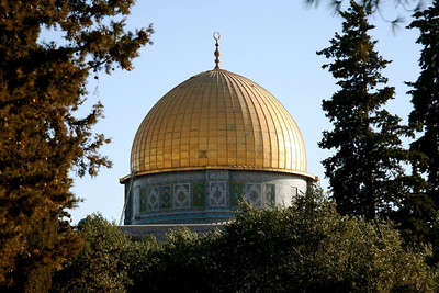 Outer Courtyard view - Dome of the Rock, Jerusalem