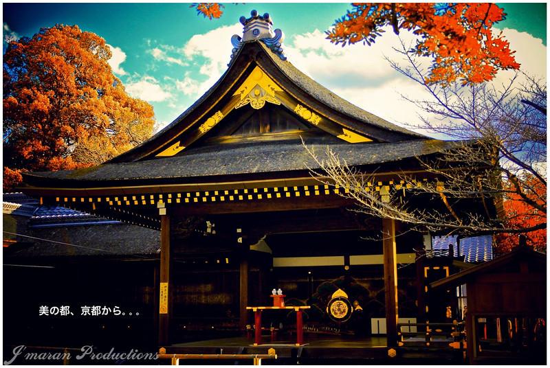 Kyoto Temple JPN _2