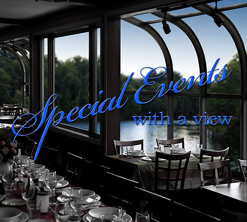 special event view2textre