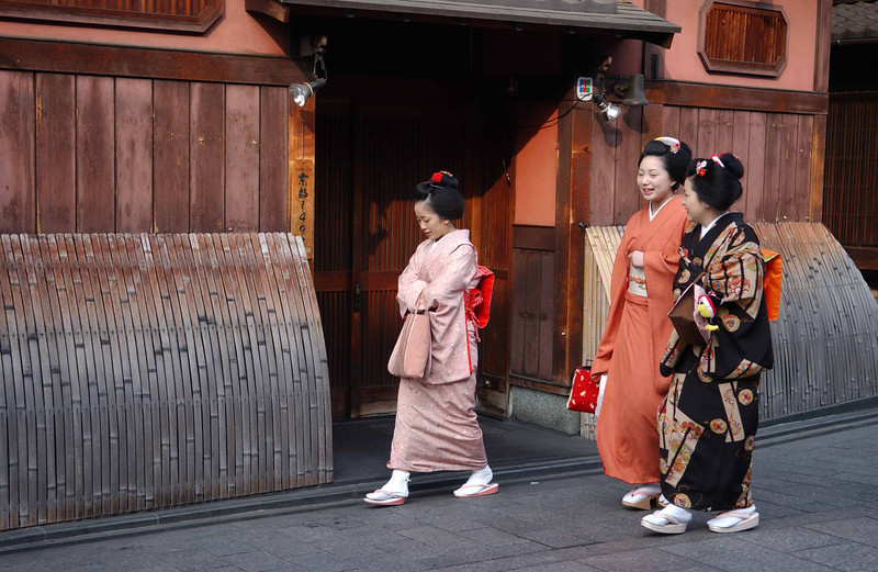 <h4> Geisha</h4>Kyoto, Japan