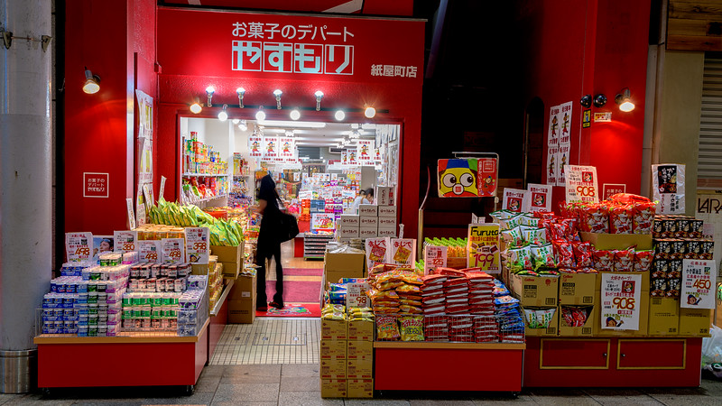Grocery store Hiroshima night