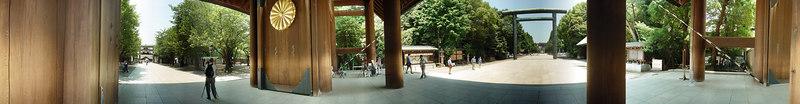 YasukuniJinku