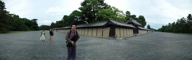 Kyoto2 short