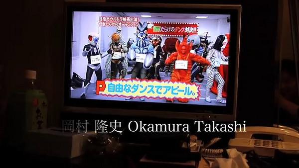 Okamura Thriller