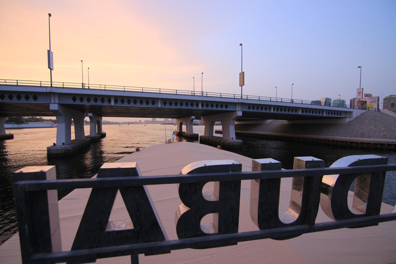 IMG_8194_Dubai Creek_100