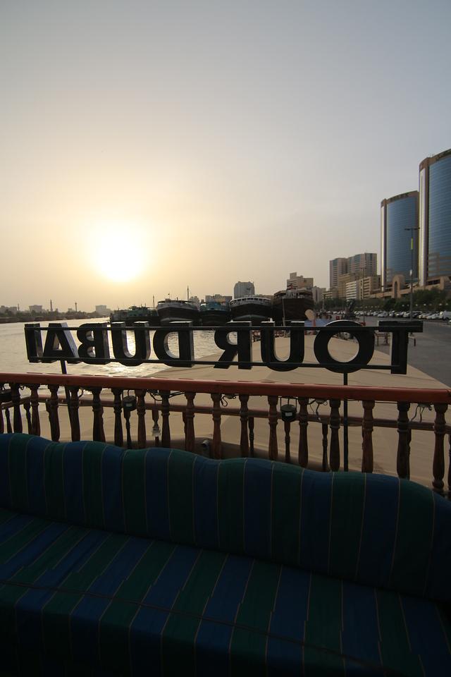 IMG_8130_Dubai Creek_037