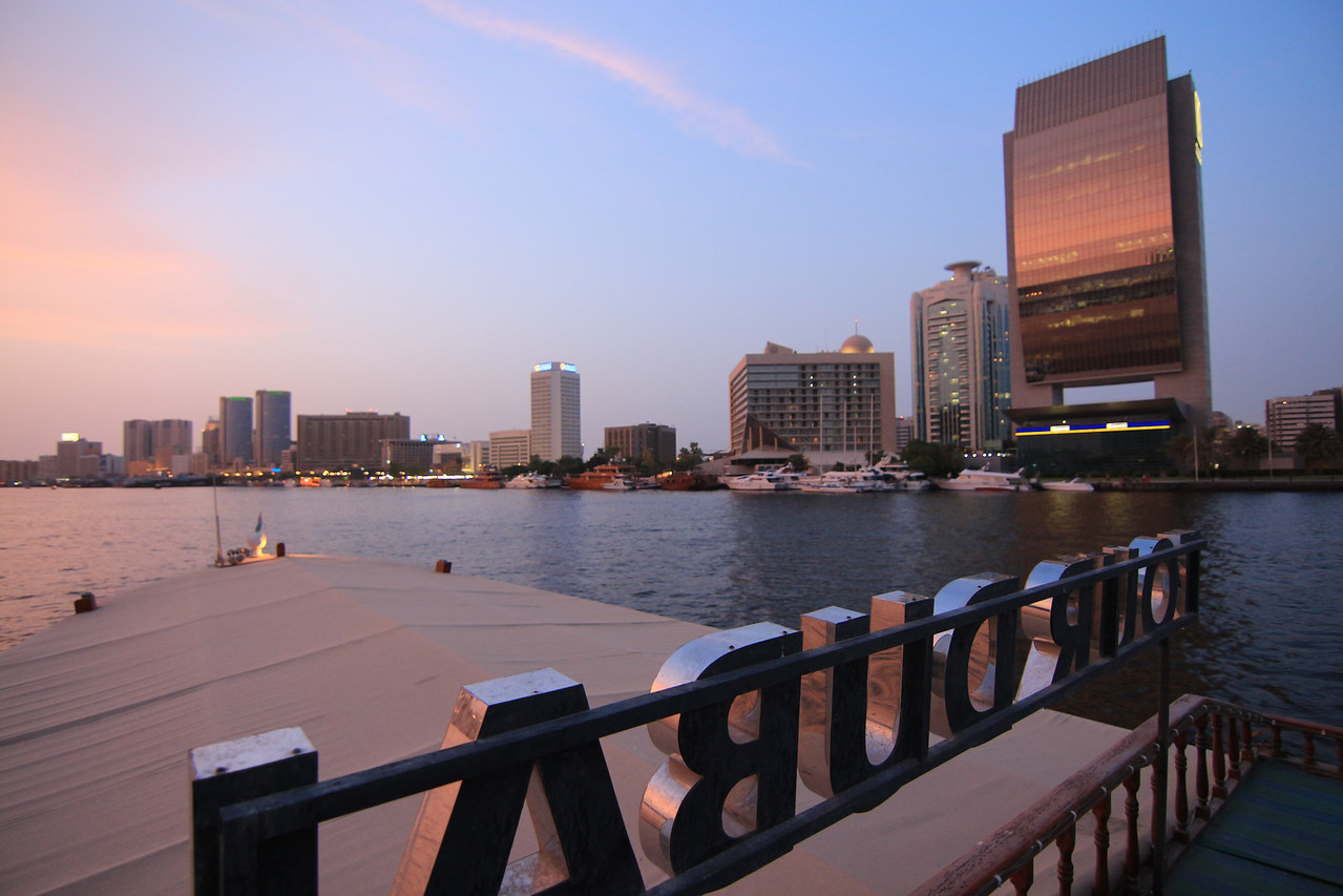 IMG_8210_Dubai Creek_116
