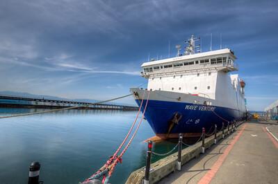 "Cable Repair Ship ""Wave Venture"" - Victoria, Vancouver Island, BC, Canada"