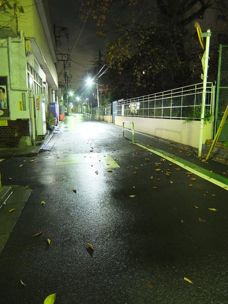 A wet street.
