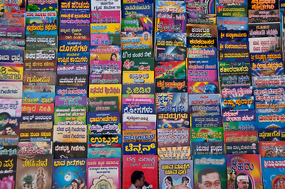 Colorful Kannada!