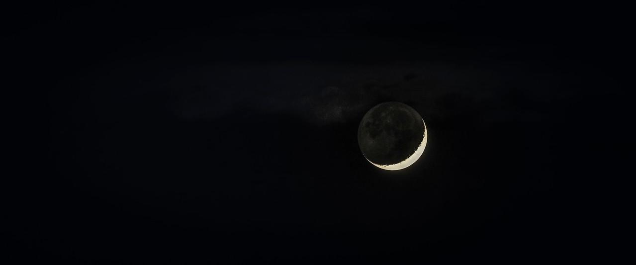 Dat Moon.