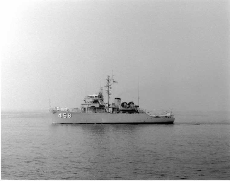 USS Lucid (MSO-458)<br /> <br /> Date: Unknown<br /> Location: Unknown<br /> Source: Nobe Smith - Atlantic Fleet Sales