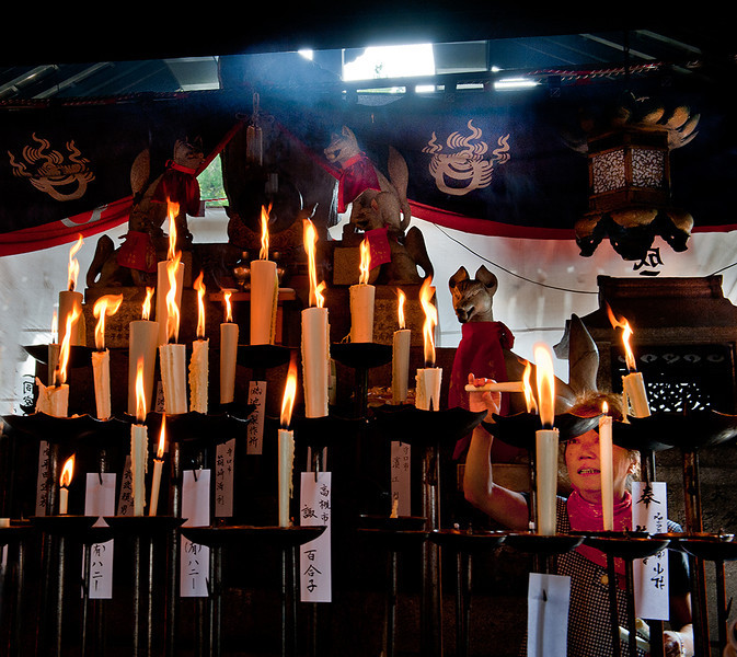 Buddhist shrine in Japan.