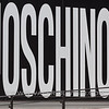 Moschino's Showroom in Porta Nuova - Showroom Moschino a Porta Nuova