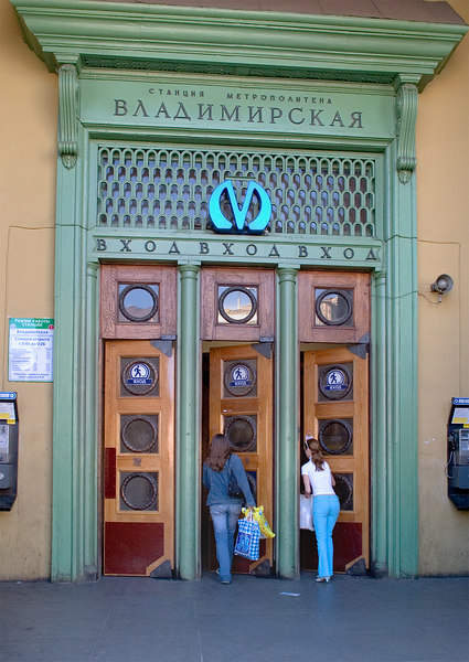 Subway entrance - downtown St. Petersburg