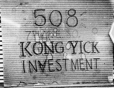 508 Kong Yick Investment