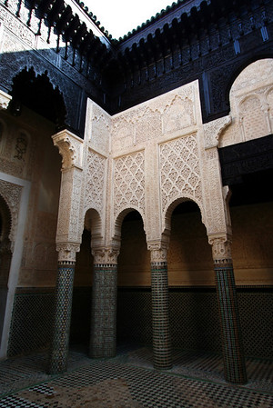 Columns - Zawiya/Madrasa Complex, Salé