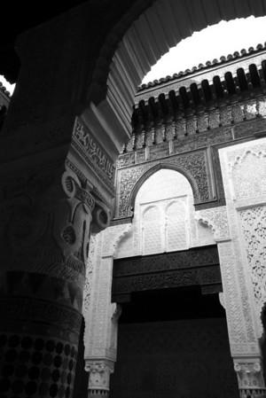 Arches - Zawiya/Madrasa Complex, Salé