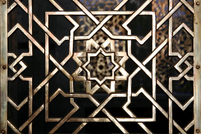 Brass Dividers - Sidi Ahmed al-Tijani Mosque, Fes