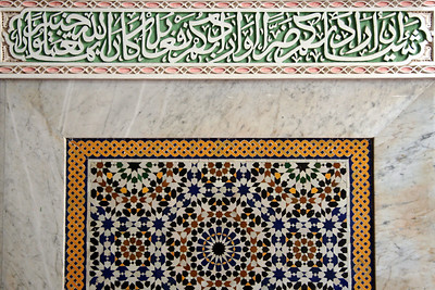 Column Tiles - Sidi Ahmed al-Tijani Mosque, Fes
