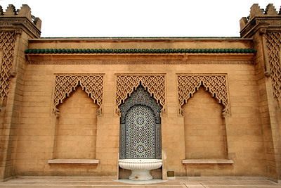 Mosque Fountain - Mohamed V Mausoleum, Rabat