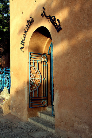 Entry Gate - Kasbah, Chefchaouen