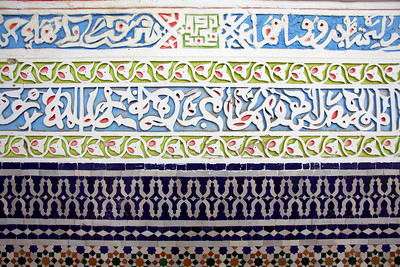 Wall Art - Mosque, Moulay Idriss