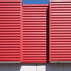 August 14, 09<br /> <br /> Red wall<br /> <br /> - Nothing else for today...