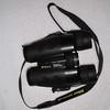 Nikon Binoculars for spotting / identifying birds
